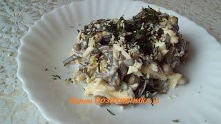 Салат из морской капусты /  the seaweed salad