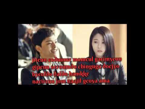 Orange Marmalade ost – Gonna Be Alright with lyrics