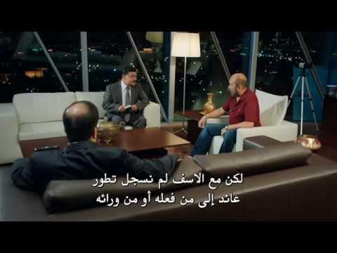 فيلم أنقرة تحترق Ankara yaniyor من سلسلة Behzat Ç مترجم للعربية HD 720p