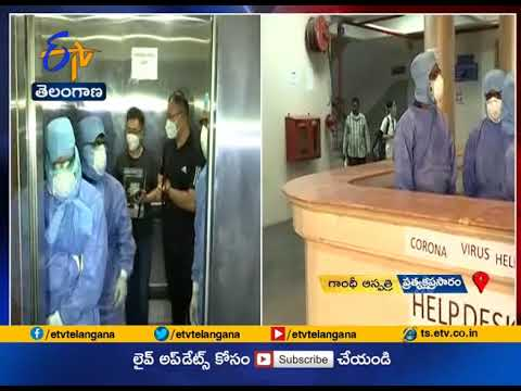 Suspected Cases of Coronavirus Rises | in Gandhi Hospital | Hyderabad | Live Report