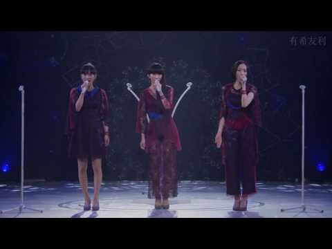 Perfume 「STAR TRAIN」Live HD
