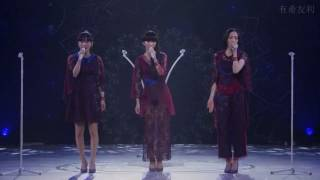 Perfume 「STAR TRAIN」 2015.10.28 on sale ♫【Perfume Official Site...