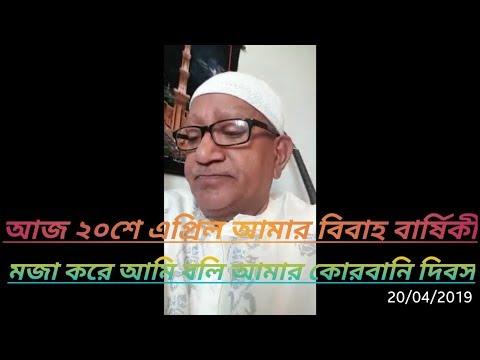 Sefat Ullah Sefuda Official | Sefuda Facebook Live |
