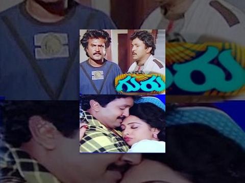 GURU Telugu Full Movie HD - Rajinikanth | Prabhu | Gouthami | Seetha
