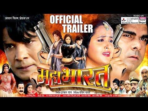 Bhojpuri Movies 2016 Trailers Stripes Movie Clips Youtube
