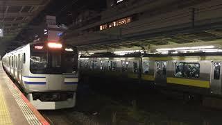 【そうぶせん】総武快速線E217系&中央・総武緩行線E231系@錦糸町駅