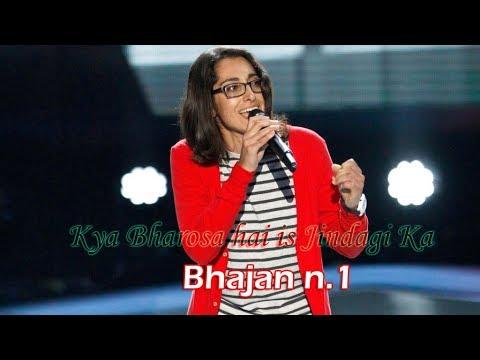 क्या भरोसा है इस जिंदगी का भजन II Kya Bharosa Hai Is Jindagi ka Bhajan Super Hit Song