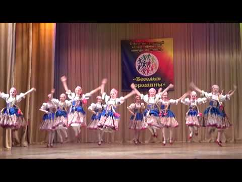XI Открытый городской хореографический конкурс фестиваль Веселые горошины 3 этап