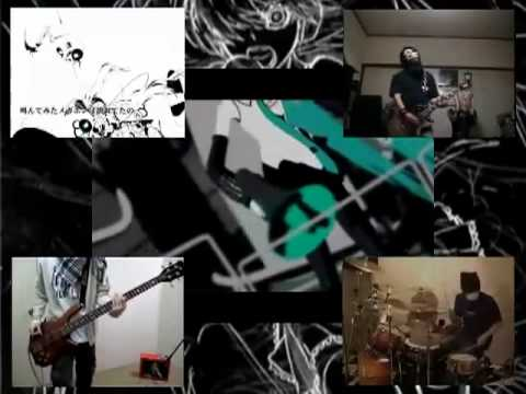 「supercell」 Hatsune Miku -- 恋は戦争 (Love is war) ver Band Edition