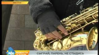Как заработать деньги в Иркутске