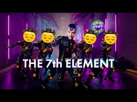 Lil Nas X Feat VITAS - The 7th Element (mashup)