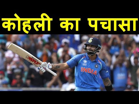 Kohli 46th fifty, Rahane put IND on top | India vs South Africa 2018, 1st ODI at Kingsmead, Durban