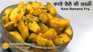 raw banana sabzi n curry recipe