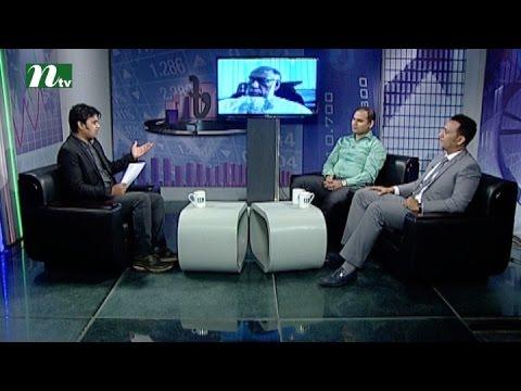 Market Watch মার্কেট ওয়াচ | Episode 266 | Stock Market and Economy Update | Talk Show