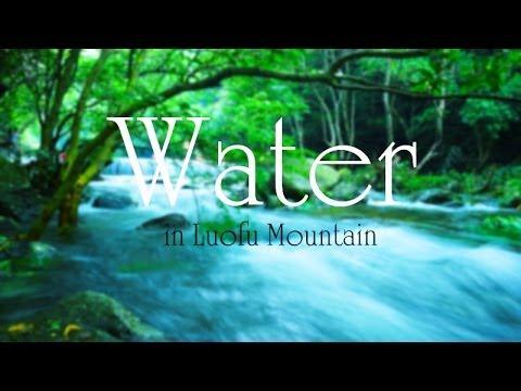 Exploring The Water Source In Luofu Mountain