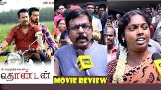 Thondan Movie Public Review | Samuthirakani | All about Jallikattu & Youngster in Politics