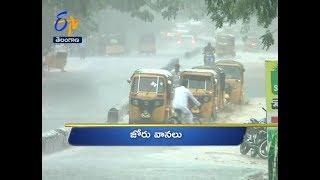 Telangana | 23rd June 2018 | Ghantaravam 9 AM News Headlines