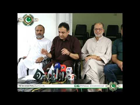 Press ConferPSP RAZA HAROON PRESS CONFRENCE AT PAKISTAN HOUSE 30-06-2017