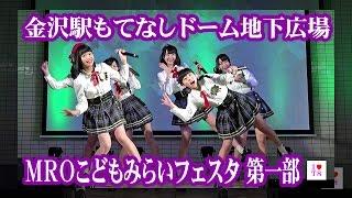 AKB48チーム8メンバーの出演したイベント動画です。2015年3月22日、石川...