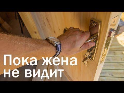 Дверь своими руками. Из шпунтованной доски.