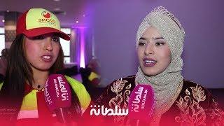 ملكة جمال عاملات النظافة تكشف سر تتويجها باللقب وهذه رسالتها للمغربيات