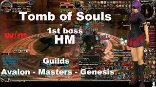 Runes of Magic - ToS 1st boss [HM] Idun w/m