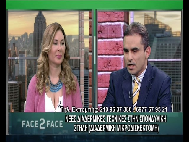 FACE TO FACE TV SHOW 306