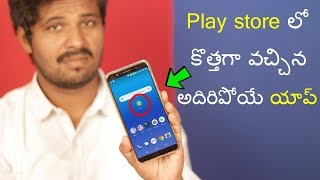Most Useful Android Apps 2018 in Telugu