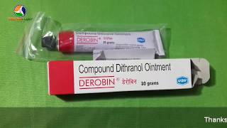 stop ?? जान ले derobin cream use and side effect (usv)company