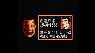 懐かしいファミコン版オープニング 信長の野望 武将風雲録 thumbnail