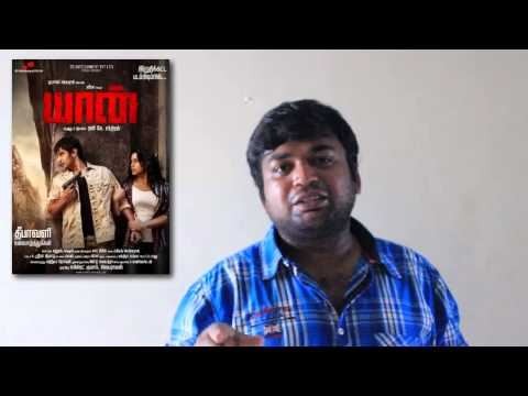 yaan review by prashanth