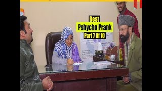 Best Pshycho Prank Part 7 of 10   Lahore TV   KSA   UK   UAE   USA   India   Nepal