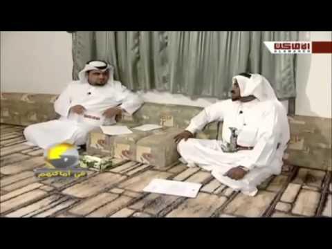 قصه وقصيده للشاعر مبارك ابن بخيت السبيعي Youtube