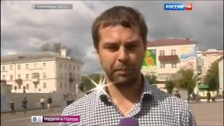 Россия 1 Вести Белый город Сабидом и дольщики Антон Трошин