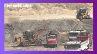 أرشيف قناة السويس الجديدة : الحفر فى 10سبتمبر2014