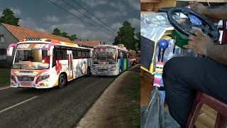 ETS2 1.31| MASAFI v3.1 | bus extreme speed drive in |ICRF MAP|STEERING WHEEL|GEAR