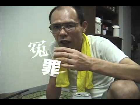 映画『ショージとタカオ』予告編