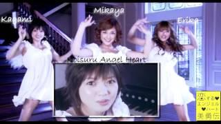 恋する♡エンジェル♡ハート / Koisuru Angel Heart / Loving Angel Heart...