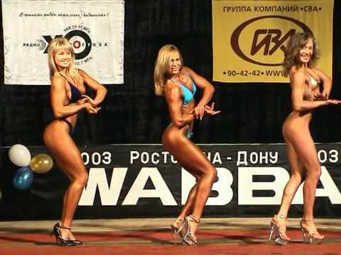 Фитнес-шейп до 163см на РАББА 2003, Ростов