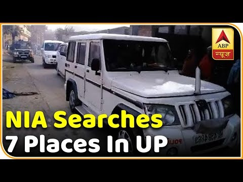 New IS Module: NIA Searches 7 Places In UP, Punjab | Top News | ABP News