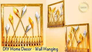 Diy Wall Hanging Crafts | Wall hanging craft ideas | Unique wall hanging | Wall hanging ideas
