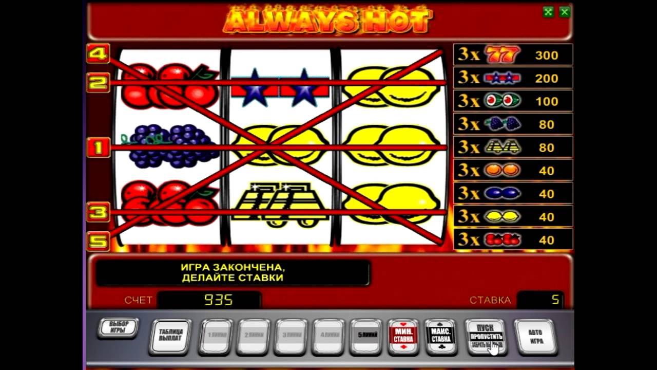 игровой автомат золото партии и братва 5000 ставка