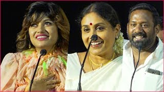 Oviya, SaranyaPonvannan, Robo Shankar Speech at Kalavani2 Press Meet