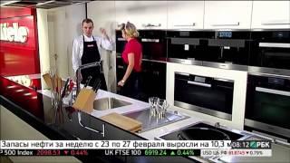 Полезный завтрак с шеф поваром Miele, Александром Мерчуком(Miele — немецкий производитель бытовой техники премиум-класса.Компания была основана в 1899 году как производи..., 2015-03-12T15:51:21.000Z)