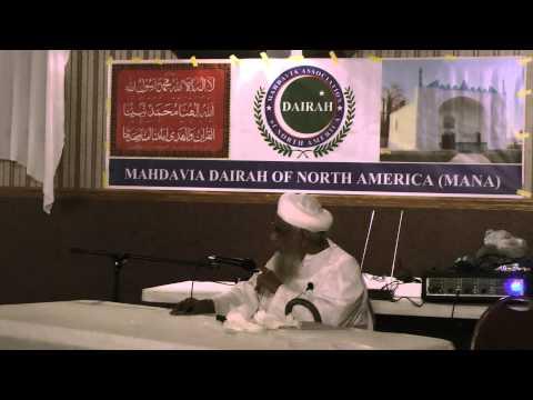 Sermon-Bahr-e-aam-Bibi-Ilahdadi-RZ-Masjid Announcement-9-16-2015