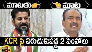 MP Revanth Reddy and MLA Etela Rajender Slams CM KCR | TS Latest News | TS Politics | Mango News