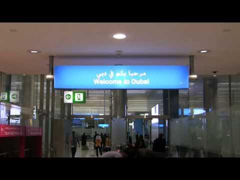 Dubai Terminal 3 Duty Free HD