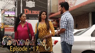 Gimhanaye Sanda | Episode 17 - (2018-04-10) | ITN Thumbnail