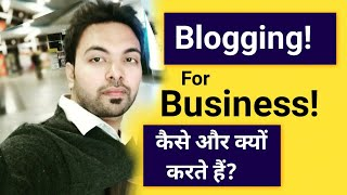 How To Do Blogging for Bussiness?