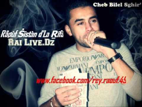 Bilal Sghir Live 2012 - Ntia Rouhi Ana Rabi Yjibli